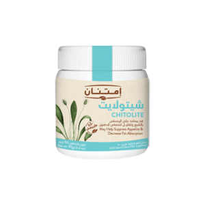 Chitolite •Health Suppliments • Source Beauty Egypt